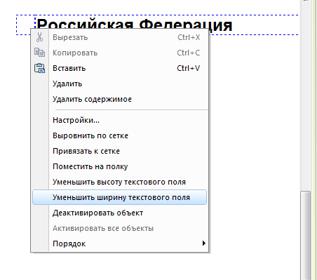 _images/210_context_menu.png