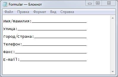 _images/40_notepad_formular.png