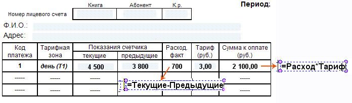 _images/book_1.jpg