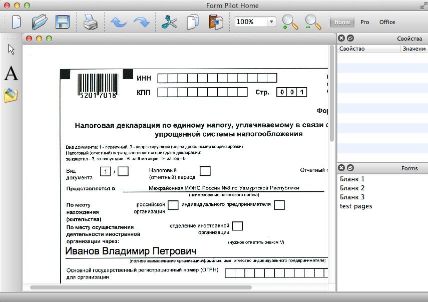 Form Pilot for Mac 3.2